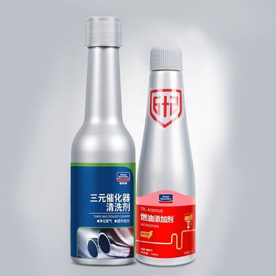 【固特威】三元催化清洗剂燃油宝2瓶装